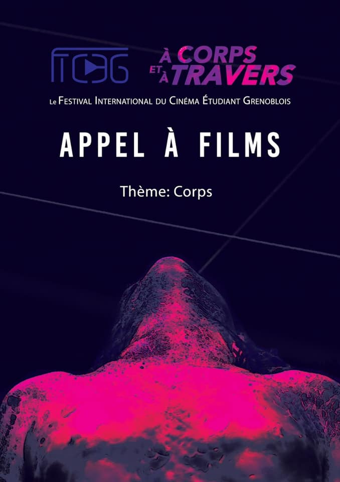 Festival International du Cinéma Etudiant de Grenoble